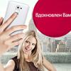 Обзор мобильной рекламы. Октябрь 2013