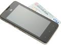 Обзор смартфона Fly IQ449 Pronto: пронто-пронто