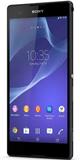 Дайджест мобильных новостей за прошедшую неделю. Анонс Sony Xperia T2 Ultra и Xperia E1, планшета Samsung Galaxy Tab 3 Lite 7.0 и слухи о новых смартфонах Nokia, Samsung, HTC, Sony, LG и Apple