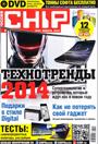 Дайджест мобильной прессы. CHIP, январь 2014