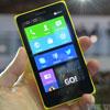 MWC 2014. Анонсы Nokia и Microsoft