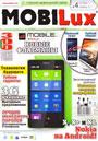 Дайджест мобильной прессы. Mobilux, апрель 2014