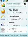 Обзор Handy Weather – погодный часовой