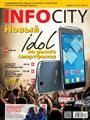 Дайджест мобильной прессы. Infocity Азербайджан