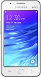 Дайджест мобильных новостей за прошедшую неделю. Анонс смартфонов Lumia 532 и Lumia 435, слухи о продаже Sony Mobile и BlackBerry, презентация Tizen–смартфона Samsung Z1, слухи о HTC Hima Ace Plus
